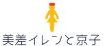 岐阜県で人気のリンパデトックスエステ専門店